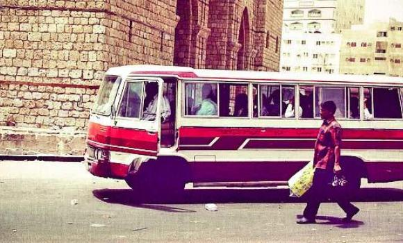 Jeddah's minibuses are dirty, not air-conditioned and are driven by men who don't care about traffic rules.