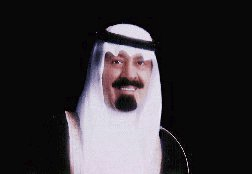 King Abdullah bin Abdul Aziz Al Saud