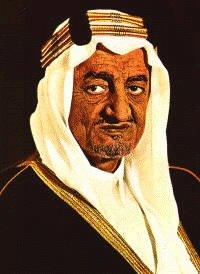 King Faisal bin Abdul Aziz Al Saud