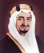 King Faisal bin Abdul Aziz