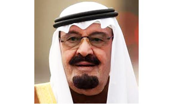King Abdullah -Custodian of the Two Holy Mosques