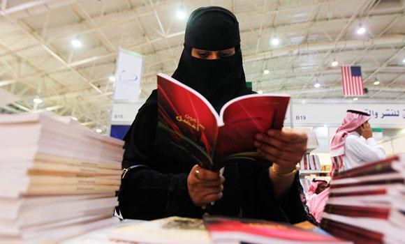 saudi business women