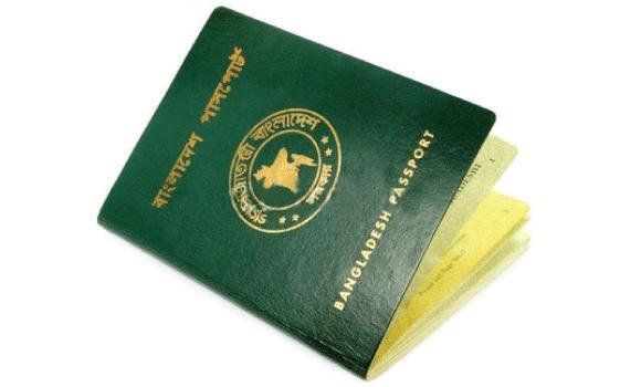 Bangladesh-passport-01