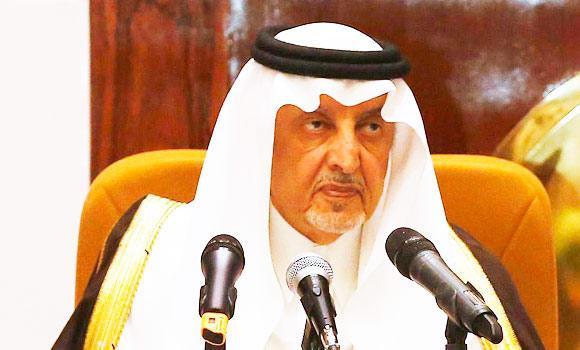 Education Minister Prince Khaled Al-Faisal.