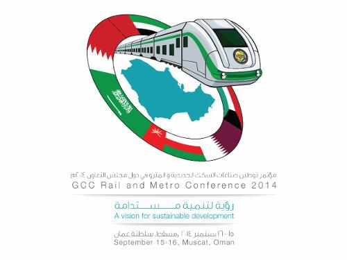 GCC Rail and Metro conference