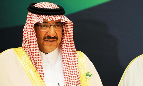 Interior Minister Mohammed bin Naif