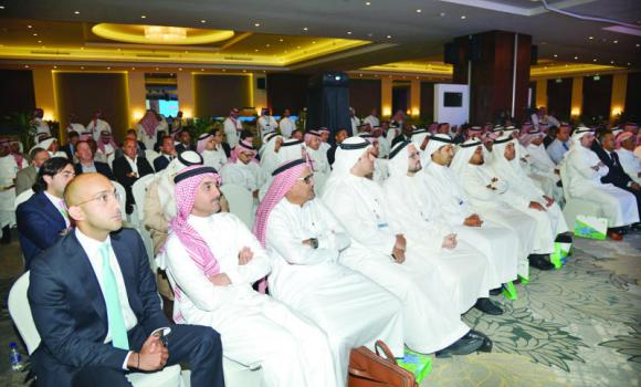 Businessmen and officials attend the Time Investment Forum at the King Abdullah Economic city on Wednesday.