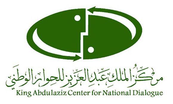 King-Abdul-Aziz-Center-for-National-Dialogue-(KACND)-logo