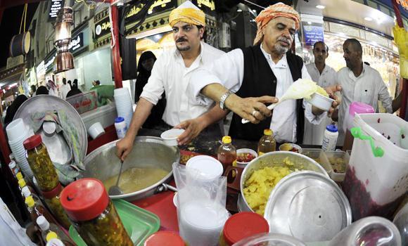 Ramdan Festival