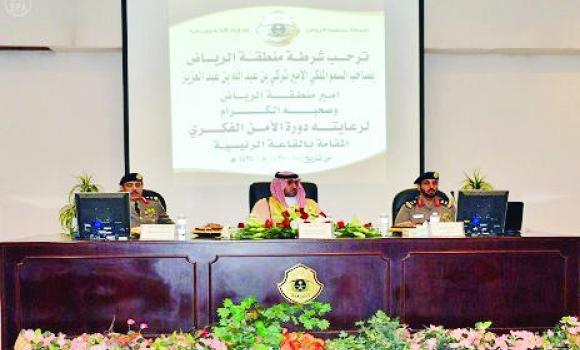 Riyadh Gov. Prince Turki bin Abdullah bin Abdul Aziz inaugurated a training program for the district police, at the Riyadh police headquarters.