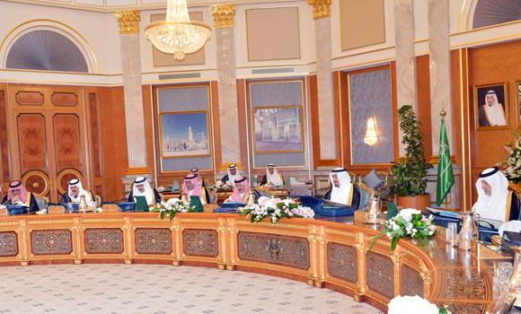 The Cabinet being chaired by Crown Prince Salman. (SPA)