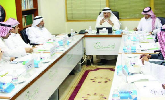 Awasser Chairman Tawfiq Al-Swailem preside over a board meeting of the organization recently in Riyadh.