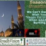 Eid Ul Fitr Tomorrow in Saudi Arabia…