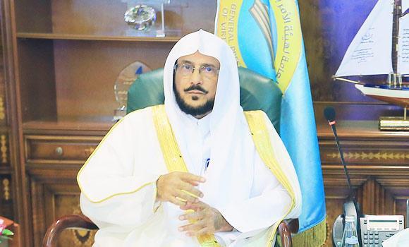 Sheikh Abdullatif Al-Asheikh