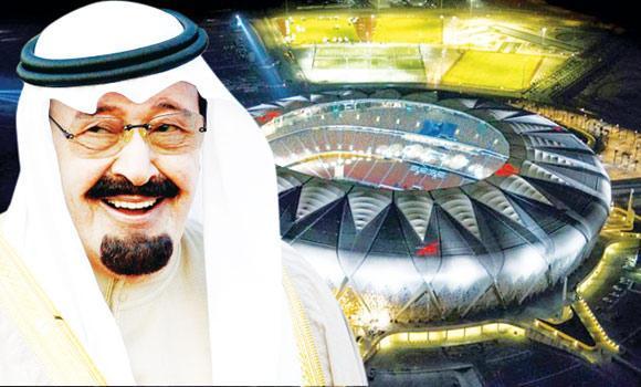 King-and-stadium