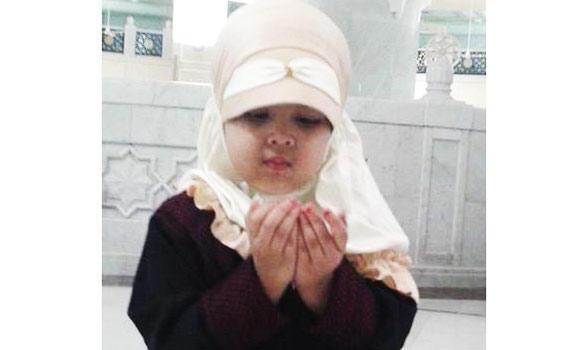 Maryam Rashid