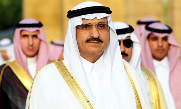 Prince Khaled bin Bandar