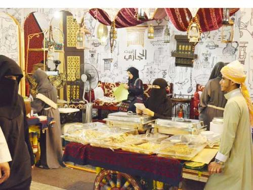 Ramadan Festival in Al Balad