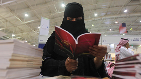 Many Saudi female graduates are seeking jobs in the education sector.