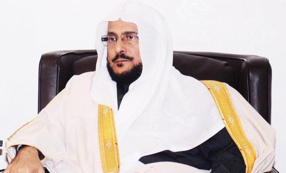 Sheikh Abdullatif Al-Asheikh.