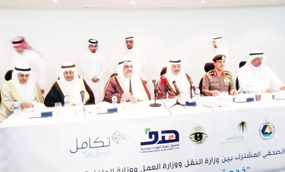 Transport Minister Jabara Al-Seraisry, fourth left, is flanked on his right by Labor Minister Adel Fakeih and Ali Al-Rasheed from the Riyadh Traffic Police at the press conference in Riyadh on Tuesday.