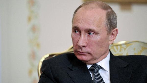 Vladimier Putin