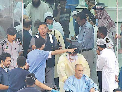 Makkah Hospital Fire