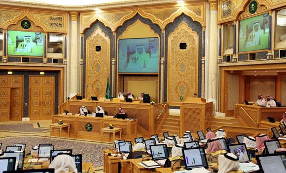 The Shoura Council is slated to resume sessions following the summer holidays on Monday.