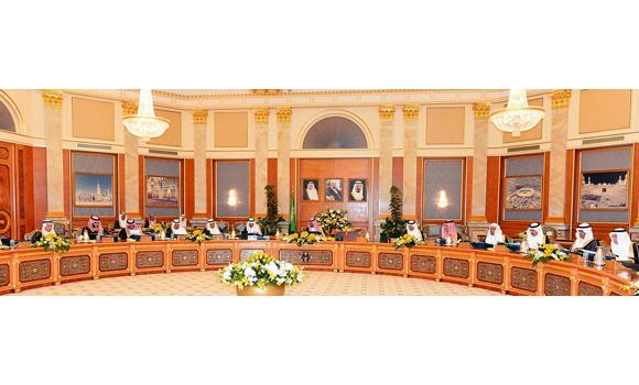 Council of Minister meeting