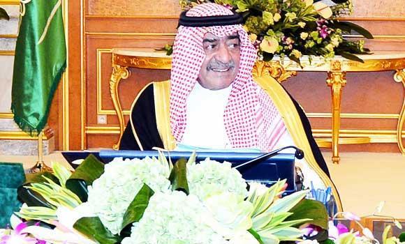 Deputy Crown Prince Muqrin