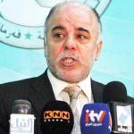 OIC throws weight behind Al-Abadi