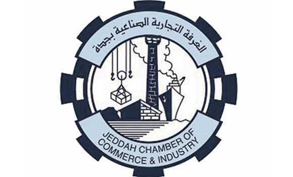 JCCI-logo_0