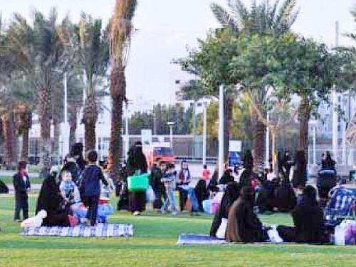 Jeddah Park