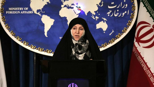 Iran's foreign ministry spokeswoman Marzieh Afkham.