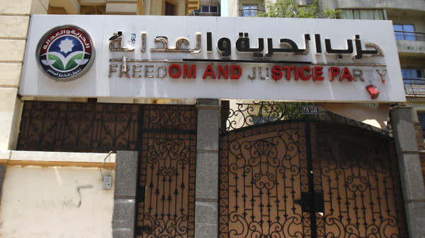 A view of the damaged entrance of the Muslim Brotherhood's Freedom and Justice Party headquarters.