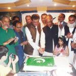 PJF hosts Independence Day with patriotic fervor