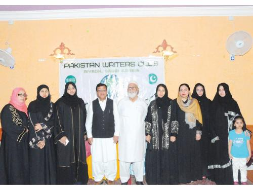 Members of Pakistan Writers Club-Ladies chapter with the club's president and chief guest.