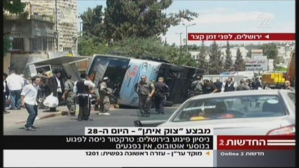 Israeli media said the driver of the digger was a Palestinian from East Jerusalem.