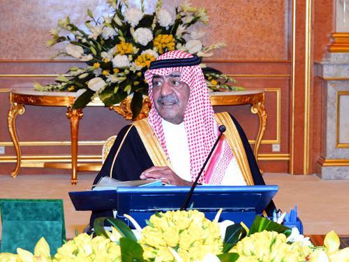 Prince Muqrin Bin Abdulaziz