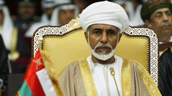 Authorities have said that Qaboos travelled to Germany on July 10 on a 'private visit' and to carry out 'medical tests.'