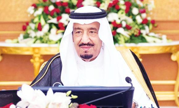 Crown Prince Salman chairs the weekly Cabinet meeting in Jeddah on Monday. (SPA)