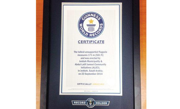 The certificate from the Guinness Book of Records recognizing the Jeddah flagpole as the tallest in the world.