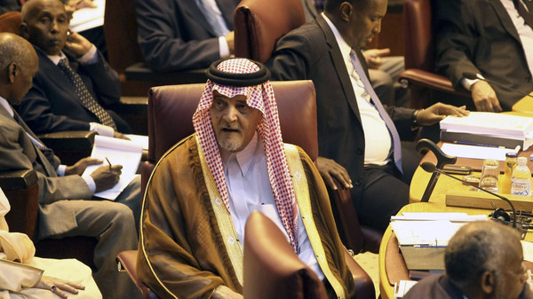 Saud al-Faisal also called for more decisive policies and decisions to fight terrorism in the region.