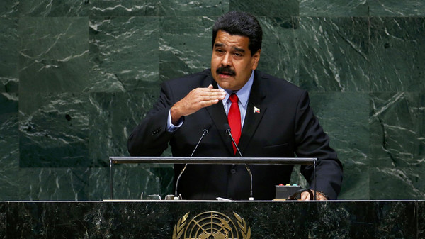 Venezuela president Nicolas Maduro Moros addresses the 69th United Nations General Assembly at the U.N. headquarters in New York September 24, 2014.
