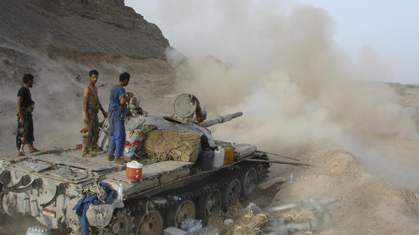 Al-Qaeda in the Arabian Peninsula has vowed to fight the Shiite rebels in defense of Yemen's Sunni majority.