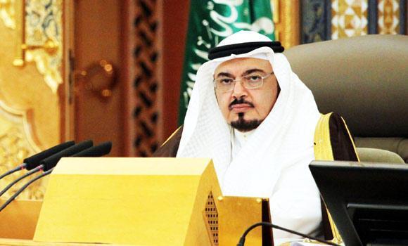 Dr. Mohamed bin Amin Al-Jafri. (SPA)