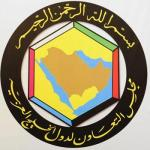 GCC ministers favor joint action to fight terror