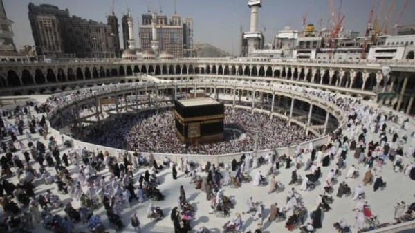 Muslim pilgrims circle the Kaaba at the Grand mosque during the annual Haj pilgrimage, in the holy city of Makkah.