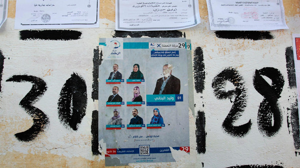 Parliamentary election posters are seen in Kasserine October 23, 2014.