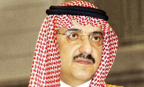 Prince Mohammed bin Naif